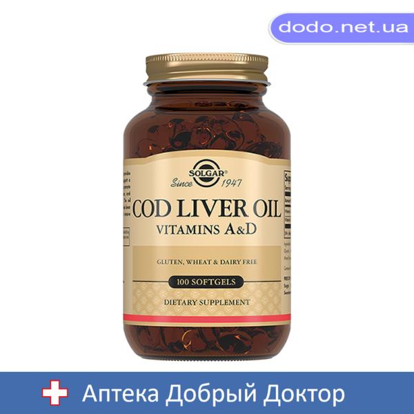 Жир из печени трески 100 капсул Solgar (Солгар)_025497-Аптека Добрый Доктор