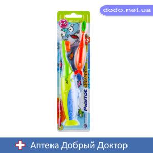 Зубная щетка детская  Акула 2 Pierrot (ПИРОТ)Ref.136