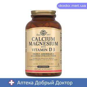 Кальций-Магний с витамином D3 150 таблеток Solgar (Солгар)