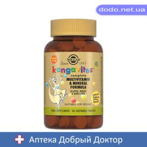 Кангавитес с витамином С  100мг со вкусом апельсина  90 таблеток  Solgar (Солгар)