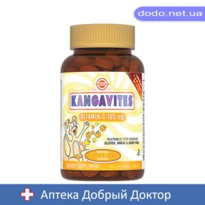 Кангавитес с мультивитаминами и минералами с тропическими фруктами 60 таблеток Solgar (Солгар)