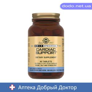Кардио саппорт плюс 60 таблеток Solgar (Солгар)_025502-Аптека Добрый Доктор