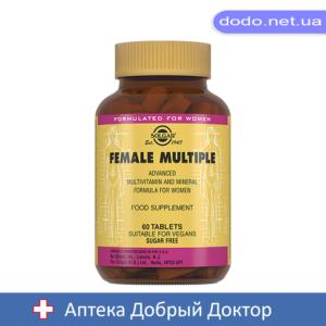 Комплекс витаминов для женщин 60 таблеток Solgar (Солгар)