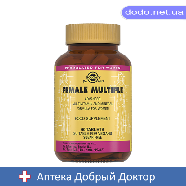 Комплекс витаминов для женщин 60 таблеток Solgar (Солгар)_030994-Аптека Добрый Доктор