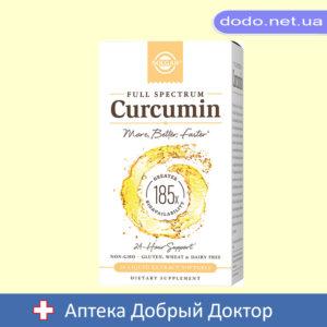 Куркумин  30 капсул Solgar (Солгар)