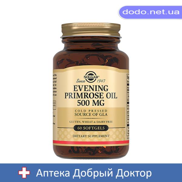 Масло примулы вечерней 500мг 60 капсул Solgar (Солгар)_025509-Аптека Добрый Доктор