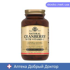 Клюква натуральная с витамином С  60 капсул Solgar (Солгар)