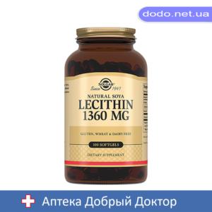 Натуральный соевый лецитин 100 капсул Solgar (Солгар)