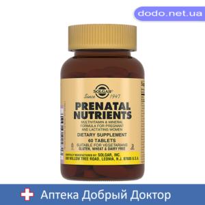 Солгар-Пренатабс  60 таблеток Solgar (Солгар)