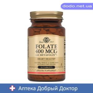 Фолат 400мкг (Метафолин)  50 таблеток Solgar (Солгар)