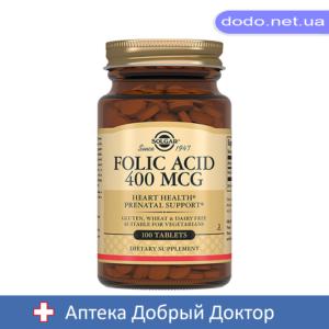 Фолиевая кислота 100 таблеток Solgar (Солгар)