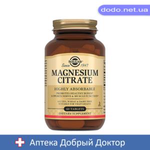 Цитрат магния 60 таблеток Solgar (Солгар)_025508-Аптека Добрый Доктор