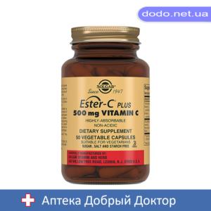 Эстер-С плюс Витамин С  500мг 50 капсул Solgar (Солгар)