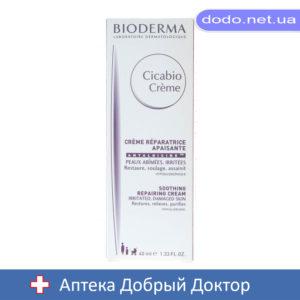 Крем Сикабио 40мл Bioderma (Биодерма)-Аптека Добрий Доктор
