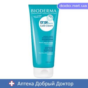 АВСDerm Колд крем для тела 200мл Bioderma (Биодерма)