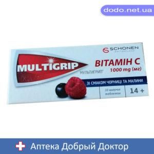 Мультигрипп витамин С таб.1000мг 10