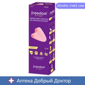 Тампоны Freedom mini 10шт (Фридом)