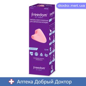 Тампоны Freedom normal 10шт (Фридом)