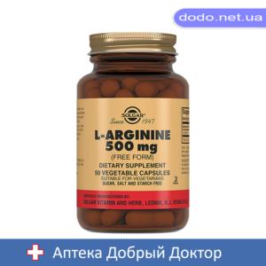 L-Аргинин 500мг. 50 капсул Solgar (Солгар)