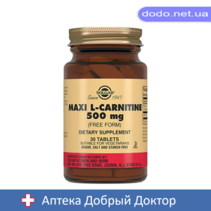 L-Карнитин 500мг. 30 таблеток Solgar (Солгар)