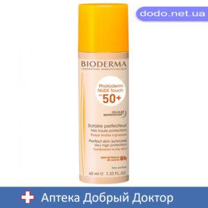 Солнцезащитное средство Bioderma Photoderm NUDE Touch SPF 50+ 40мл (Биодерма)_034914-Аптека Добрый Доктор