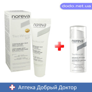 Набор Noreva Trio White XP (Норева Трио Вайт) депегментирующий крем+средство для контура глаз