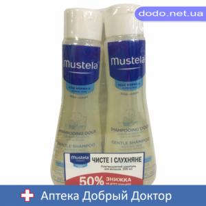 Набор шампунь смягчающий Чистые и послушные волосы 2*200мл  Mustela (Мустела)