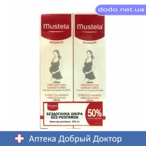 Набор крем  Кожа без растяжек  2*150мл  Mustela  (Мустела)