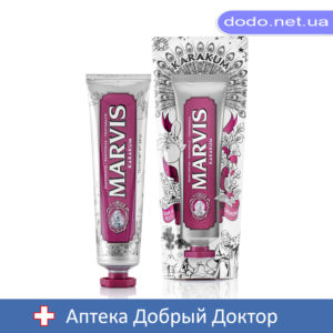 Зубная паста Karakum Каракум 75мл Марвис MARVIS