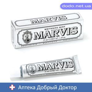 Зубная паста Отбеливающая 25мл Марвис MARVIS