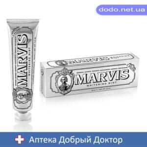 Зубная паста Отбеливающая +Ксилитол 85мл Марвис MARVIS