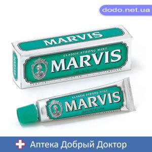 Зубная паста Класическая Интенсивная Мята 25мл Марвис MARVIS-Аптека Добрый Доктор
