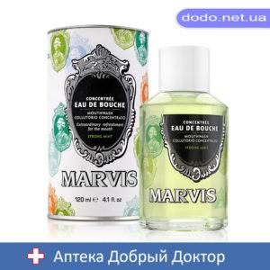 Ополаскиватель для полости рта 120мл Марвис MARVIS