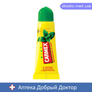 Бальзам для губ Мята туба Кармекс CARMEX - Аптека Добрый Доктор