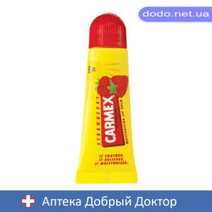 Бальзам для губ Земляника туба Кармекс CARMEX