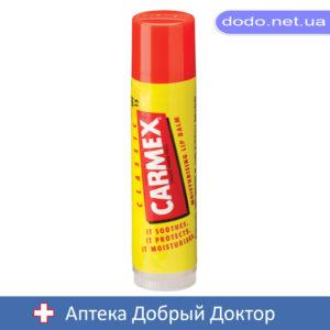 Бальзам для губ Класичесский стик Кармекс CARMEX - Аптека Добрый Доктор