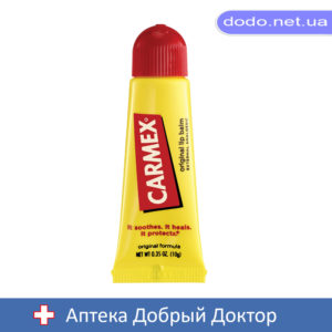 Бальзам для губ Классический туба Кармекс CARMEX - Аптека Добрый Доктор