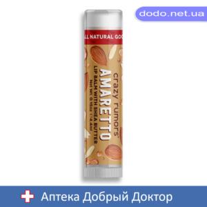 Бальзам для губ Амаретто Amaretto 4,25гр Крэйзи Руморс (CRAZY RUMORS) - Аптека Добрый Доктор