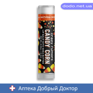 Бальзам для губ Сладкая Кукуруза Candy Corn 4,25гр CRAZY RUMORS (Крейзи Руморс) - Аптека Добрый Доктор