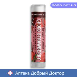 Бальзам для губ Шоколад- Клубника Choco Strawberry 4,25гр Крэйзи Руморс (CRAZY RUMORS)
