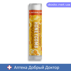 Бальзам для губ Медовые соты Honeycomb 4,25гр Крэйзи Руморс (CRAZY RUMORS) - Аптека Добрый Доктор