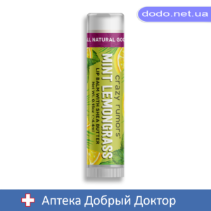 Бальзам для губ Мята-Лемонграсс Mint Lemongrass 4,25гр Крэйзи Руморс (CRAZY RUMORS) - Аптека Добрый Доктор