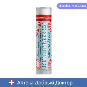 Бальзам для губ Мятный Твист Peppermint Twist 4,25гр Крэйзи Руморс (CRAZY RUMORS) - Аптека Добрый Доктор