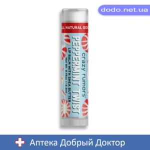 Бальзам для губ Фисташка Pistachio 4.25 гр CRAZY RUMORS (Крейзи Руморс) - Аптека Добрый Доктор