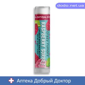 Бальзам для губ Малиновый Сорбет Raspberry Sorbet 4,25гр Крэйзи Руморс (CRAZY RUMORS)