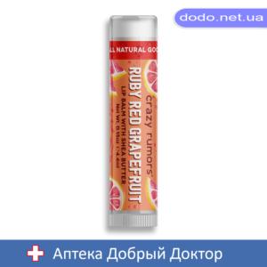 Бальзам для губ Рубиновый Грейпфрут Ruby Red Grapefruit 4,25гр Крэйзи Руморс (CRAZY RUMORS) - Аптека Добрый Доктор