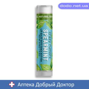 Бальзам для губ Свежая Мята Spearmint 4,25гр Крэйзи Руморс (CRAZY RUMORS) - Аптека Добрый Доктор