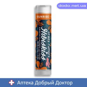 Оттеночный бальзам для губ Рассвет HibisKiss-Sunrise 4,25гр Крэйзи Руморс (CRAZY RUMORS) - Аптека Добрый Доктор