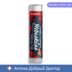 Оттеночный бальзам для губ Закат HibisKiss-Sunset 4,25гр Крэйзи Руморс (CRAZY RUMORS) - Аптека добрый Доктор