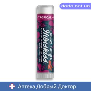 Оттеночный бальзам для губ Тропичный HibisKiss-Tripocal4,25гр CRAZY RUMORS (Крейзи Руморс) - Аптека Добрый Доктор